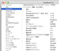 Thinkpad X220でHigh Sierra (2)準備・到着・起動 – Boot macOS